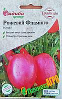 "Семена томата Розовый Фламинго, среднеранний 0,2 г, ""Бадваси"", Традиция"