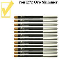Карандаш для глаз и губ, цвет Oro Shimmer золотистый с шиммером, косметический Adoro Е72