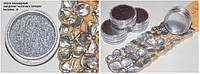 Кандурин пищевой Античное серебро 5г