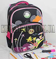 Школьный рюкзак для начальный классов с ортопедической спинкой