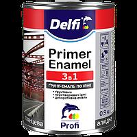 Грунт-Емаль по ржавчине 3 в 1 Delfi RAL 8016, темно-коричневая 0,9 кг