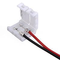Соединительный кабель + 1 зажим для светодиодной ленты 5050