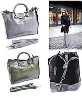 Женская сумка   f25585 Люкс , Натуральна кожа Серый и зеленый цвет