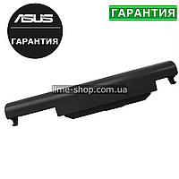 Аккумулятор батарея для ноутбука ASUS X55, фото 1