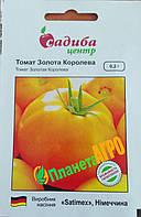 """Семена  томата Золотая Королева, среднеспелый 0,1 г, """"Satimex"""", Германия"""