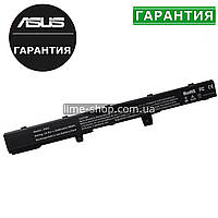 Аккумулятор батарея для ноутбука ASUS  X451CA, X451CA Series, X451M, X451MA, X45LI9C