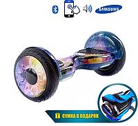 Гироскутер Smart Balance Pro 10.5, самобаланс, цвет «Космос»