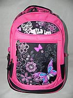 Рюкзак школьный для девочек , фото 1