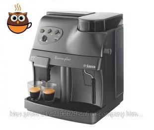 Saeco Vienna Автоматическа зерновая кофеварка в аренду - Бесплатно!