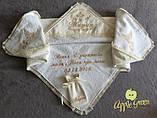 """Тепленький набор для крещения из махры х/б """"Эльстар"""", фото 2"""