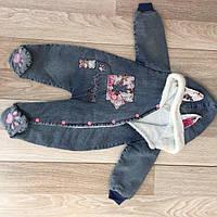 Детский комбинизон-человечек осень-весна розмер 56 см