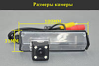 Камера заднего вида (Sony CCD) для Mitsubishi Dakar/Challenger/Grandis/Nativa/Pajero Sport, фото 1