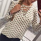 Женская красивая блуза со шнуровкой (4 цвета), фото 2