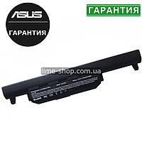 Аккумулятор батарея для ноутбука ASUS K75VM-T2119V-BE, K75VM-TY023V, K75VM-TY086V