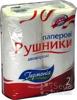 """Полотенца бумажные """"Гармония"""" 2рул"""