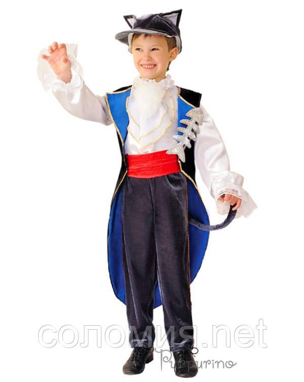 Детский костюм для мальчика Кот Базилио