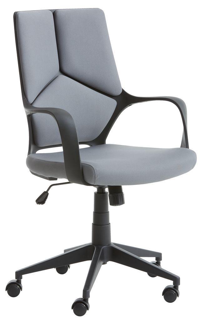 Кресло компьютерное, офисное серое с черным с ручками