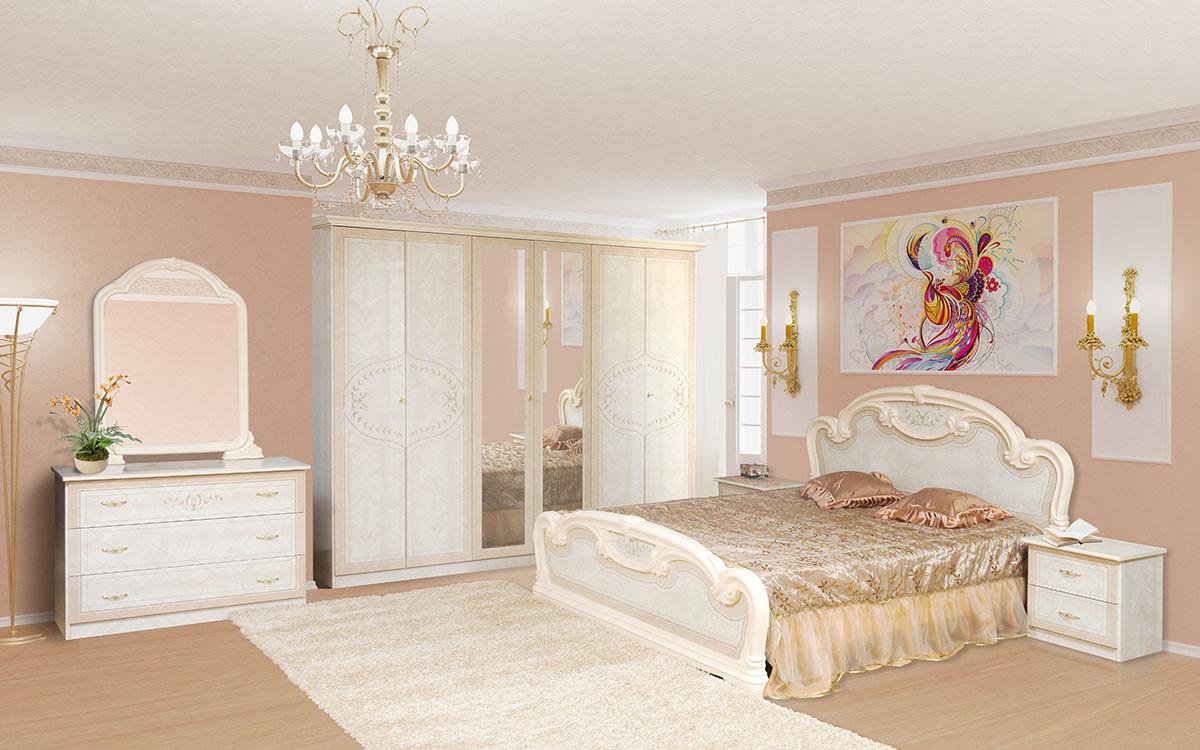 Спальня в классическом стиле Опера 4Д Світ меблів, цвет роза