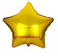 Шарик фольгированный звезда - золото