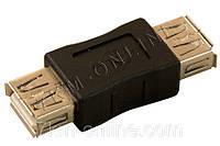 Переходник USB (мама) - USB (мама)