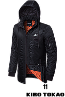 Мужская стильная осенняя куртка (р. 48-54) арт. 66206