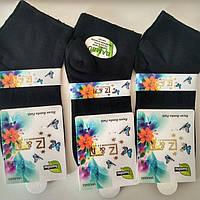 Носки женские демисезонные ароматизированные средней высоты фирмы Z & N.