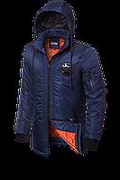 Мужская темно-синяя осенняя куртка (р. 48-54) арт. 66206