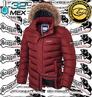 Мужские зимние куртки с мехом Браггарт - 1882#1883 красный