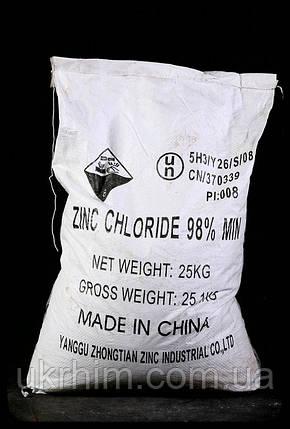 Цинк дихлорид, Цинк хлористый, фото 2