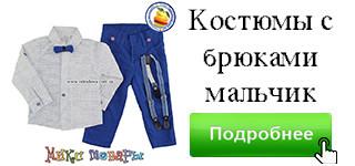 Костюм с капюшоном для мальчика Размеры: 1,2,3,4 года (20224-2) - фото 1