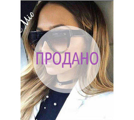 """ПРОДАНО. Женские солнцезащитные очки """"Celine"""""""