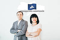 Смена названия ООО