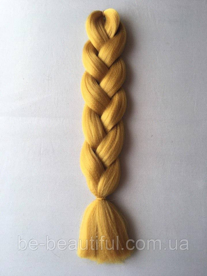 Канекалон цвет горчичный 130 см