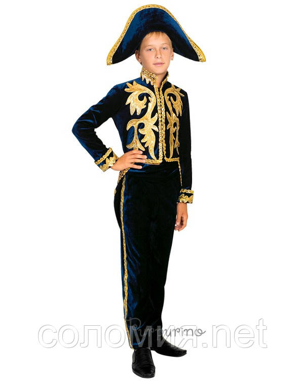 Детский костюм для мальчика Министр