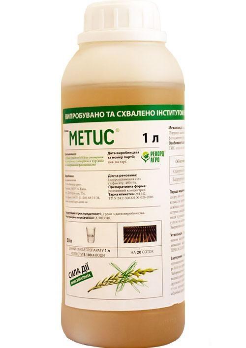 Метис 1 л гербицид, Рекорд-Агро
