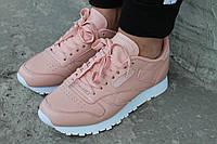 Женские кроссовки Reebok classic Пудровые светло - розовые light pink