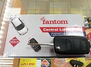 FT-227 Интерфейс управления центральным замком с ДУ, FANTOM