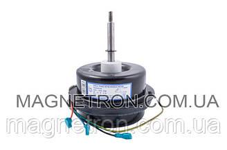 Двигатель вентилятора наружного блока для кондиционера Y6S620C06