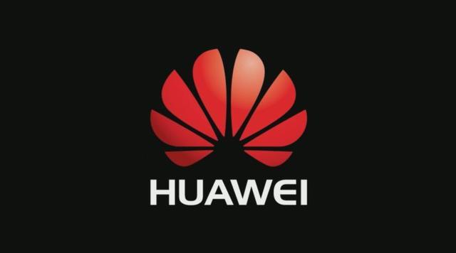 Компания Huawei