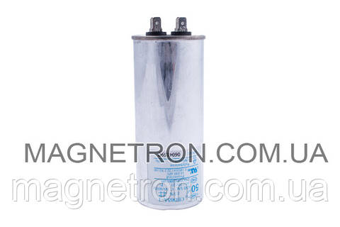 Конденсатор для кондиционеров CBB65A 50uF 450V