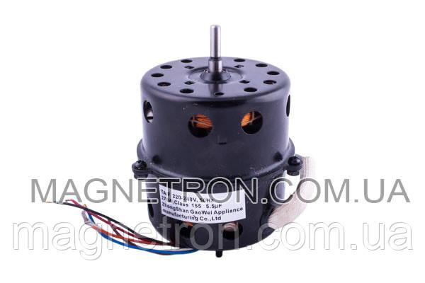 Двигатель (мотор) для вытяжки Cata TA/F 15102003 270W, фото 2