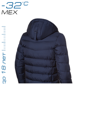 Темно-синяя зимняя куртка на подростка Braggart Teenager (р. 40-46) арт. 7823, фото 2