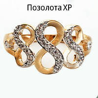 Кольцо позолота 19 размер