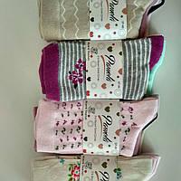 Носки женские высокие демисезонные ароматизированные фирмы Pamela.
