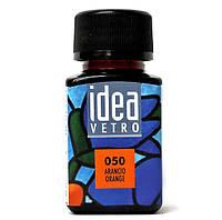 Витражная краска Идея Ветро Idea Vetro Оранж №050 (60 мл),Maimeri,Италия.