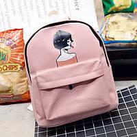 Пудровый рюкзак Девушка