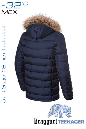 Подростковая темно-синяя куртка с мехом Braggart Teenager (р. 40-46) арт. 7723, фото 2