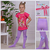 Детские колготки для девочки Zoloto A410 104-116
