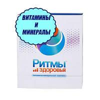 """""""Ритмы здоровья"""" (блистер, 60 капсул)"""
