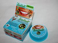 Отбеливающая зубная паста Thai Kinaree с маслом Тайских Трав